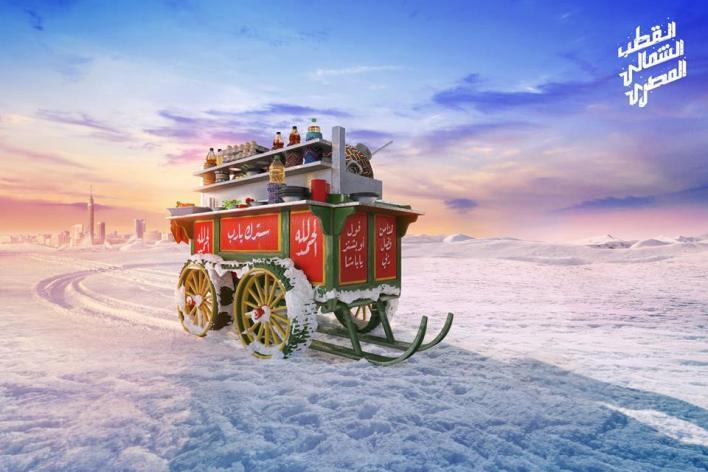 The Egyptian North Pole Campaign Design (Fool Truck)