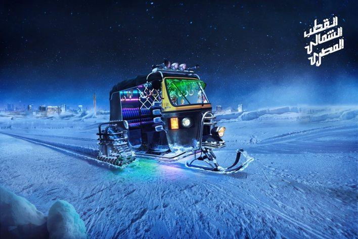 The Egyptian North Pole Campaign Design (Tuktuk)