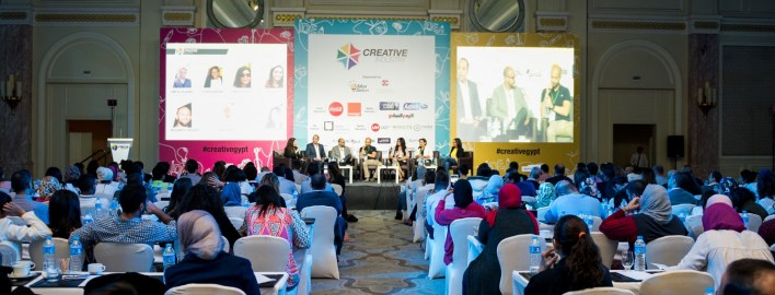 Creative Industry Summit 2016 Activities
