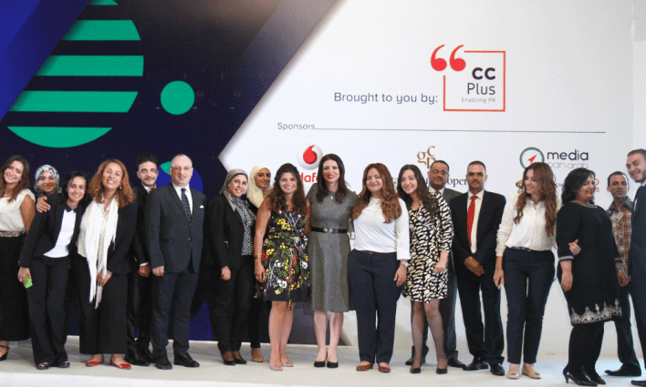 The Narrative PR Summit is the first conference of its kind to take place in Egypt
