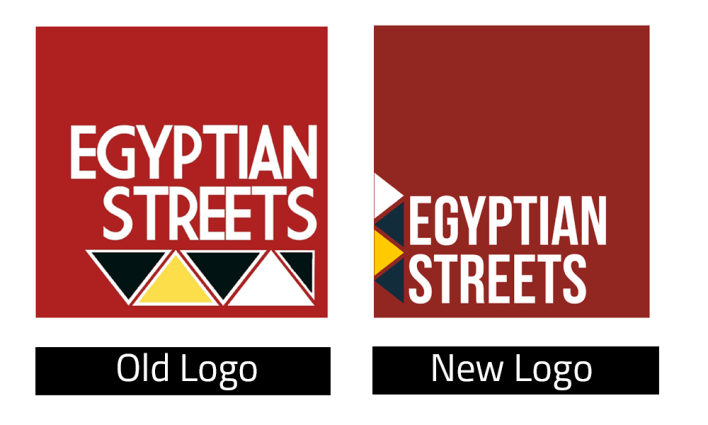 Egyptian-Streets-old-and-new-logo