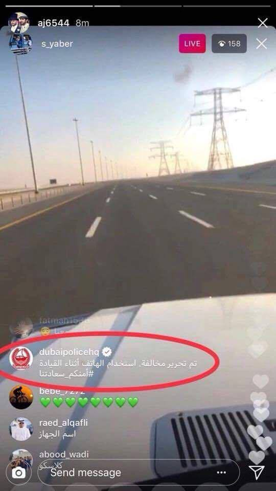 Dubai Police Issued a LIVE fine on this driver's instagram video while he is driving.