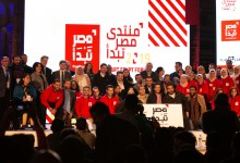 Photo of StartEgypt Continues To Boost Socially Conscious SMEs With 2020 Forum