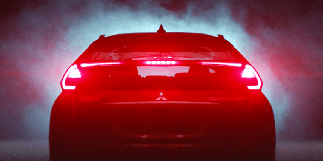 Mitsubishi Eclipse Duo Commercial