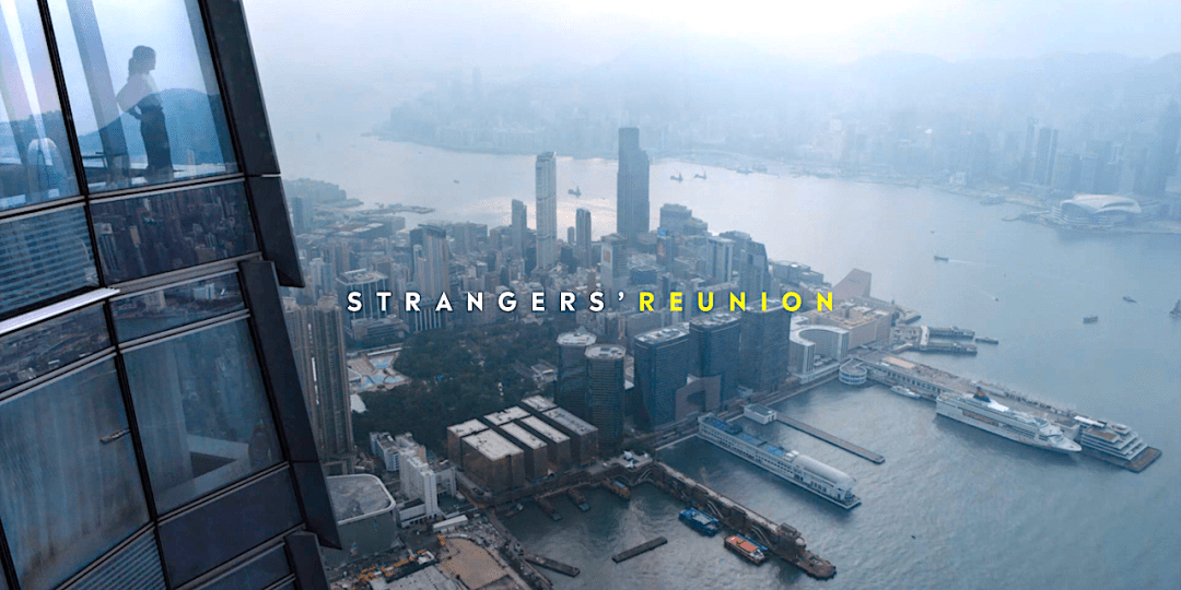 Ritz Carlton Stranger's Reunion Short Film
