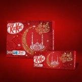 KitKat Lebaran Special Pack Design 2017