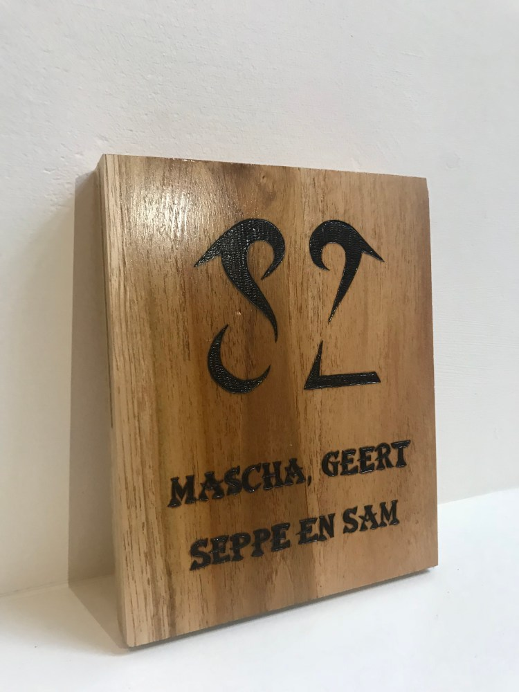 Name plate, personalized design