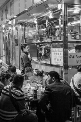 HK dinner time 007