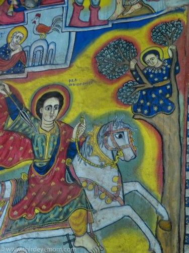 Bete Maryam Monastery Bahir Dar Ethiopia