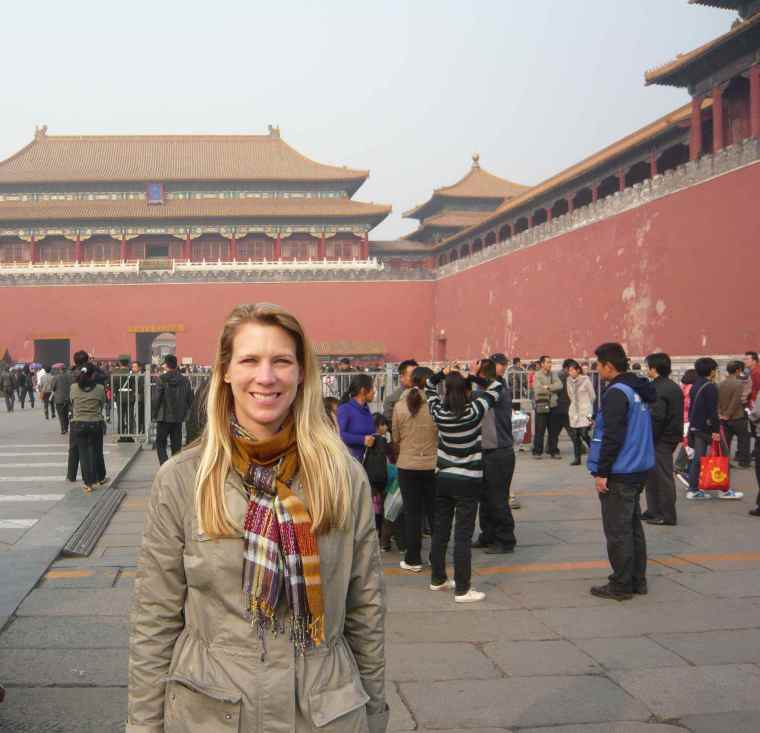 Me standing outside near the infamous Tiananmen Square.