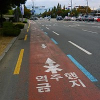 Changwon, South Korea – A City with Sustainability as its Goal