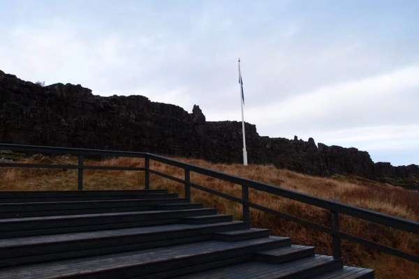 Thingvellir law rock