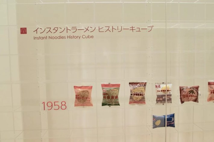 Cup Noodles exhibit