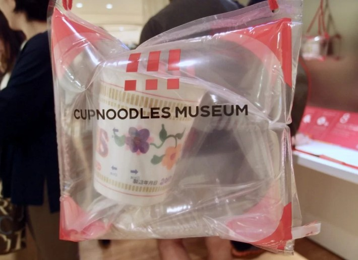 CupNoodles factory noodle bag