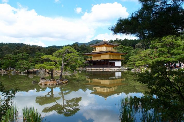 The Temple of the Golden Pavilion, Kyoto
