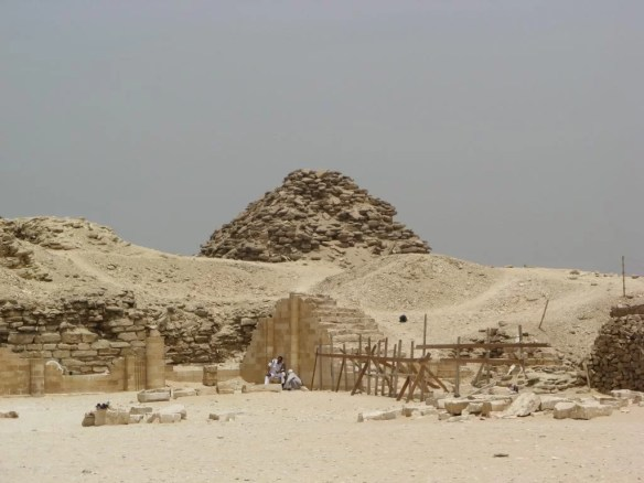 Pyramid of Userkaf Saqqara Egypt