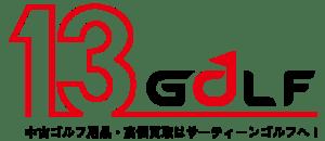 サーティーンゴルフ ロゴ