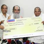 Donation of Rs 25 Lakhs to TTD Trusts