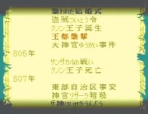 bandicam 2016-01-16 16-39-09-858