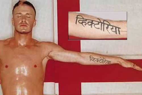 david-beckham-victoria-mispelled-tattoo_PIjxO_22975