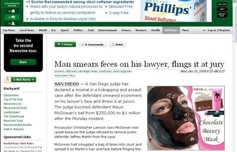 Ad-placement-fail-25