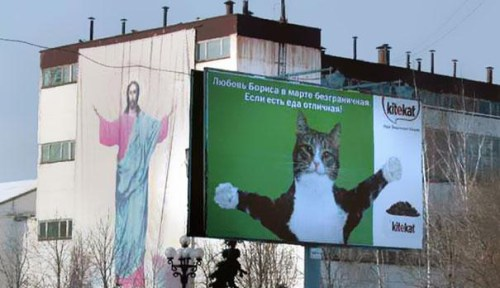 Ad-placement-fail-36
