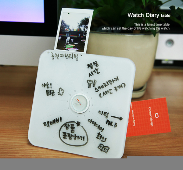 watch_diary-1