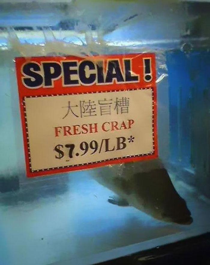Funny-Chinese-Mistranslation-16
