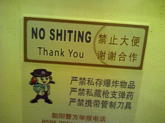 Funny-Chinese-Mistranslation-17