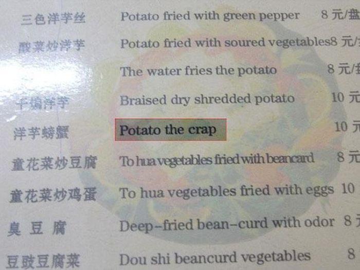 Funny-Chinese-Mistranslation-21