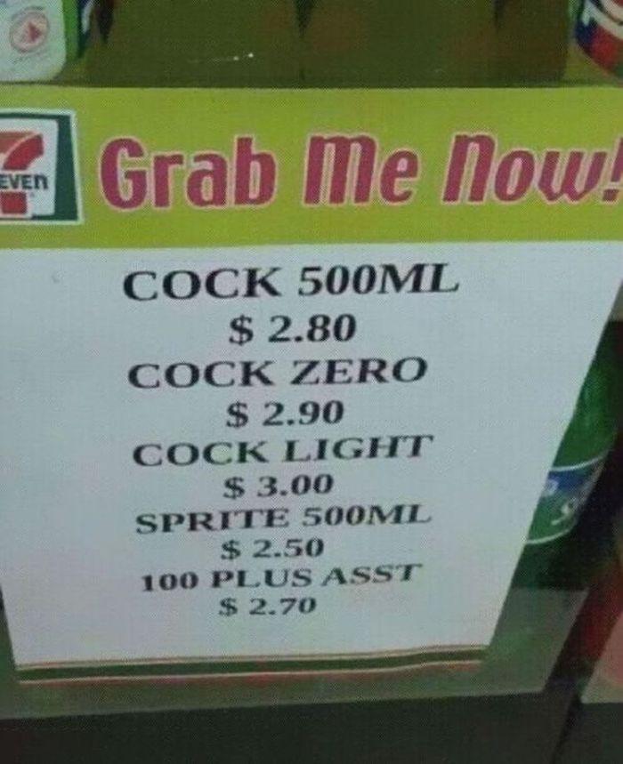Funny-Chinese-Mistranslation-28