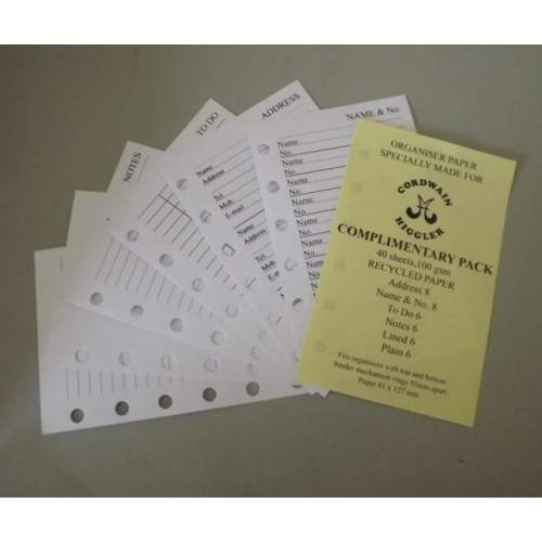 organiser papers-500x500