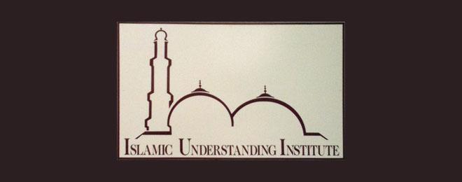 islamic-understanding-institute-failed-logo