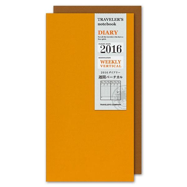 Midori-TRAVELER-S-Notebook-2016-Weekly-Vertical-Diary-Refill-31
