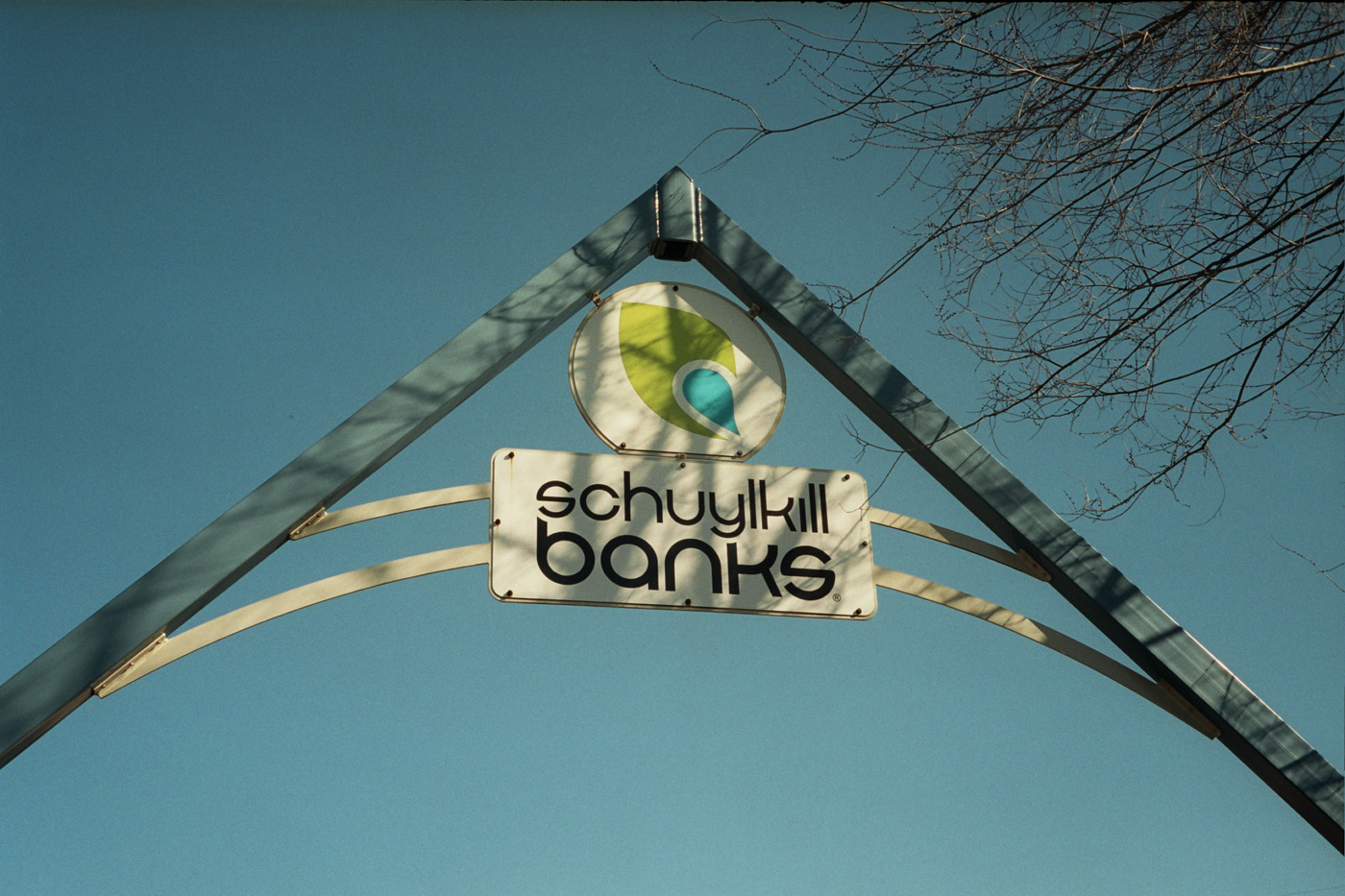 Schuylkill Banks