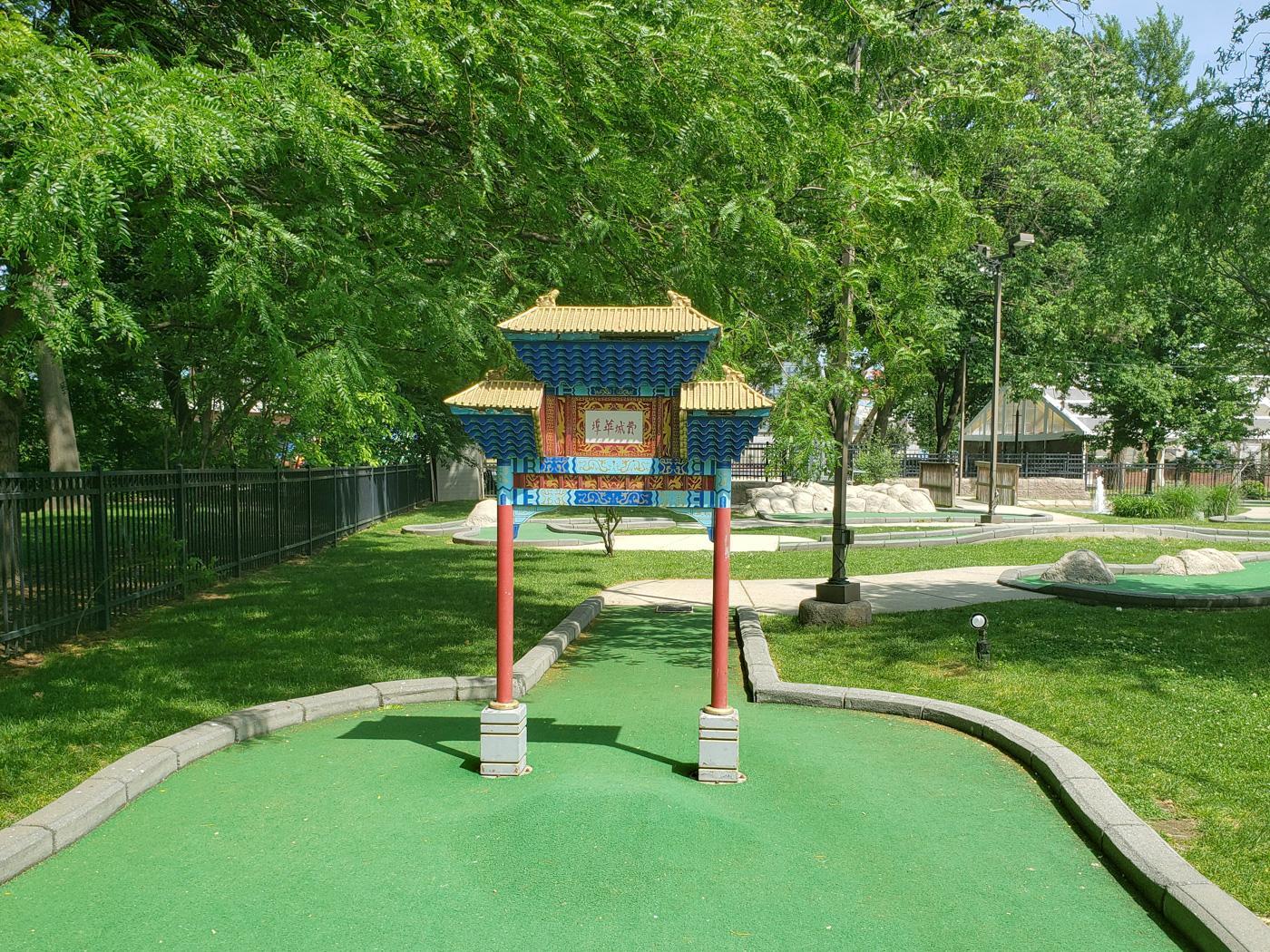 Friendship Gate at Franklin Square Mini-Golf