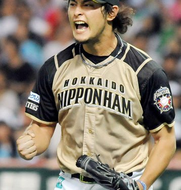 The Texas Rangers make the winning bid for star Japanese pitcher Yu Darvish