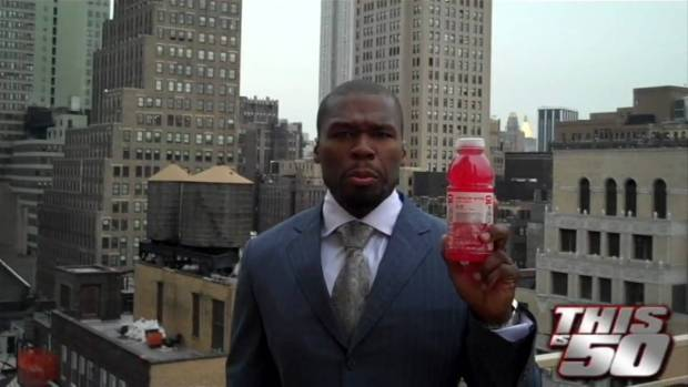 50 Cent – Vitamin Water – Welcome Dwight Howard | Commercial | 50 Cent Music