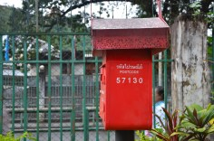 Another red box in the most northern part of Thailand