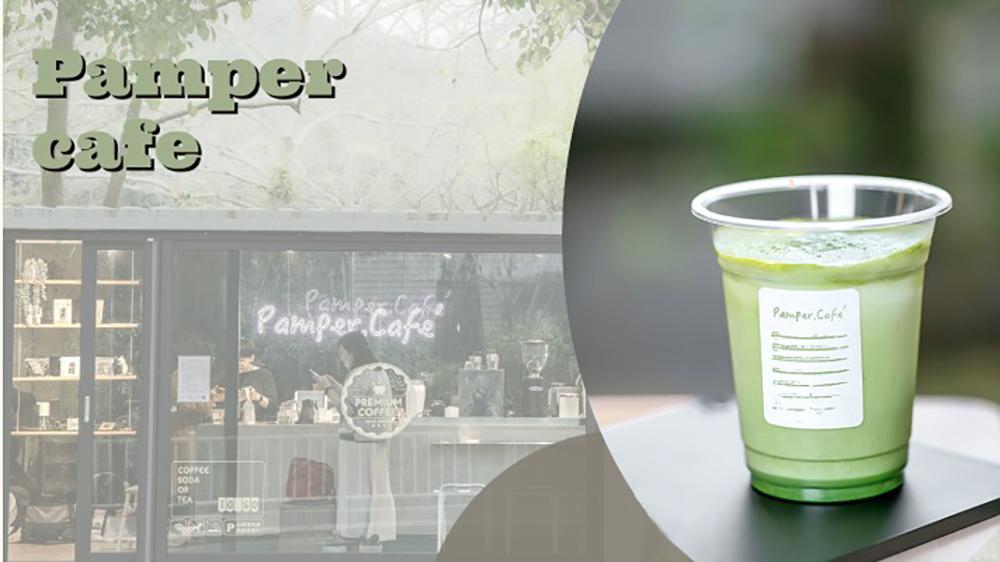 新竹關西美食:Pamper.Cafe' 外帶咖啡吧 森林系咖啡,用咖啡詮釋生活態度。