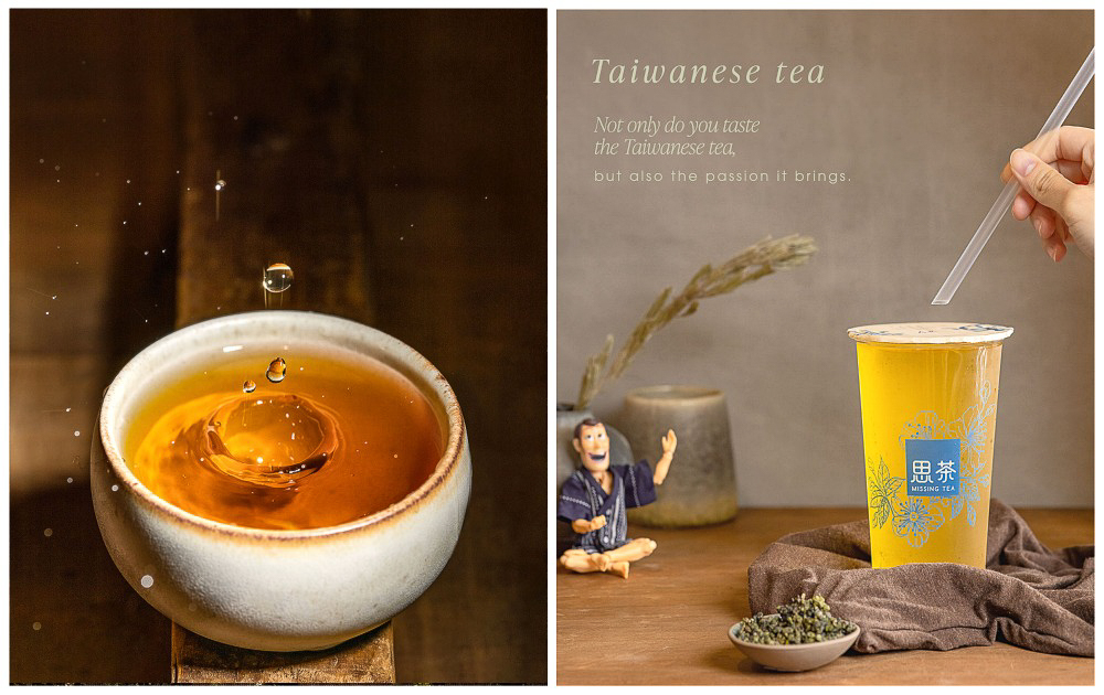 新竹飲料推薦:思茶Missing Tea|3款春季茶飲:金萱烏龍、鐵韻冬香、冬瓜青茶。