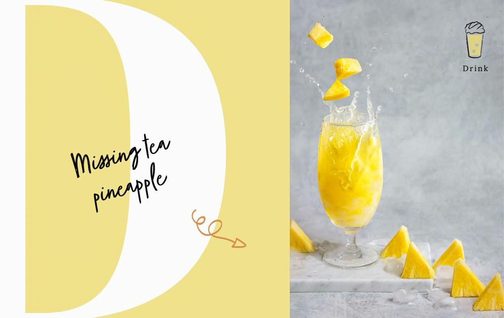 新竹飲料。思茶|一系列的金旺鳳梨水果茶,涼快整個夏天!