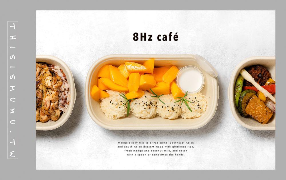 竹北美食。8Hz café|5公里免費外送,4款充滿香料風味的精選餐盒。