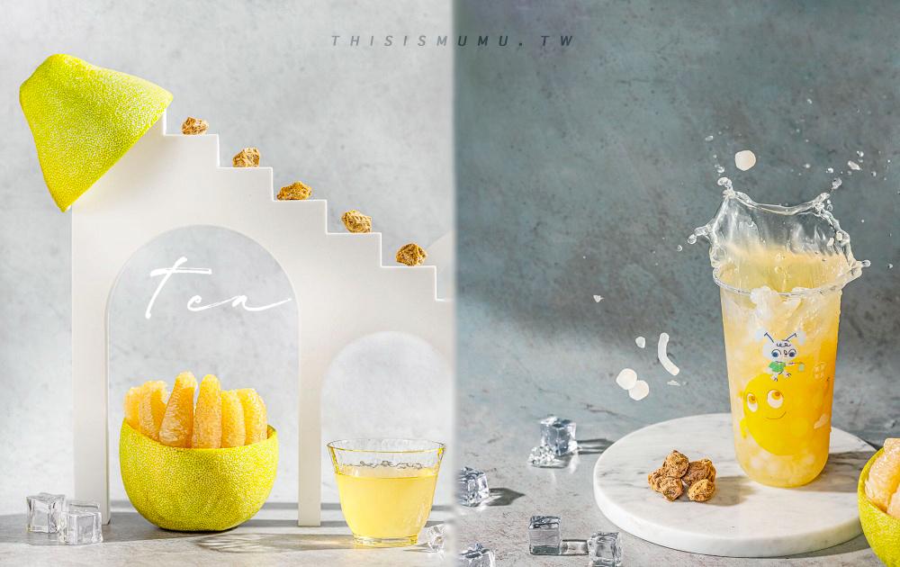 新竹飲料。思茶|中秋節喝什麼?老欉文旦綠,升級大杯不加價!