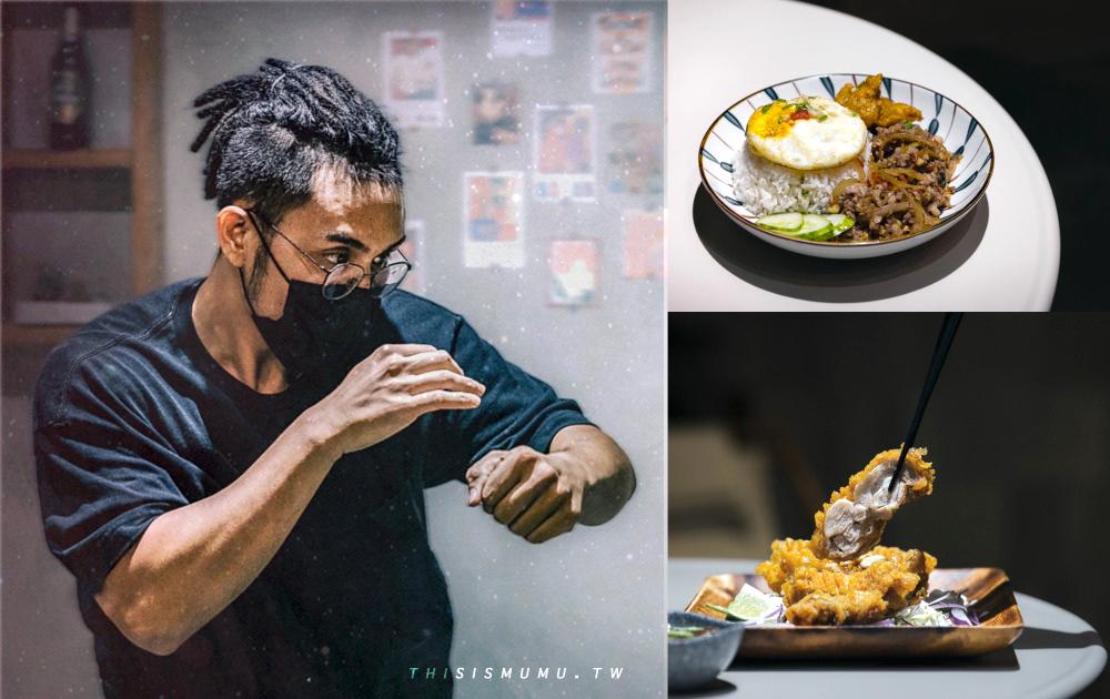 新竹美食。阿美泰泰 來自泰北的味道,巨城附近的平價泰式料理。