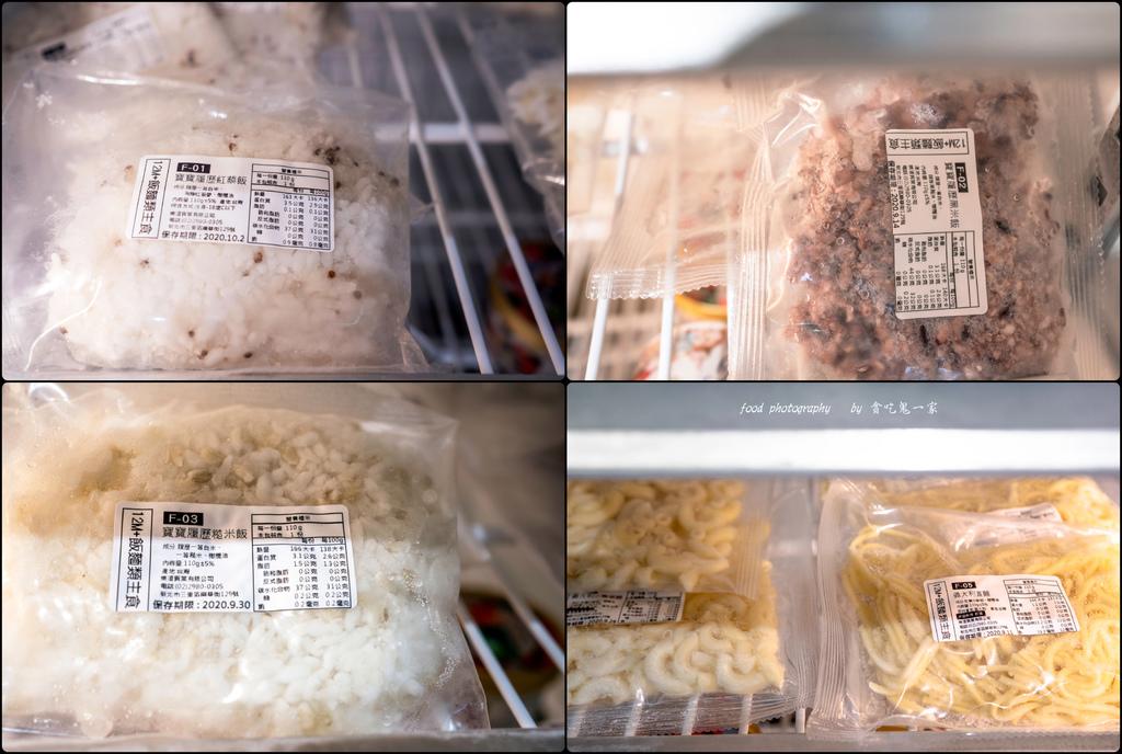 米餅組合1.jpg