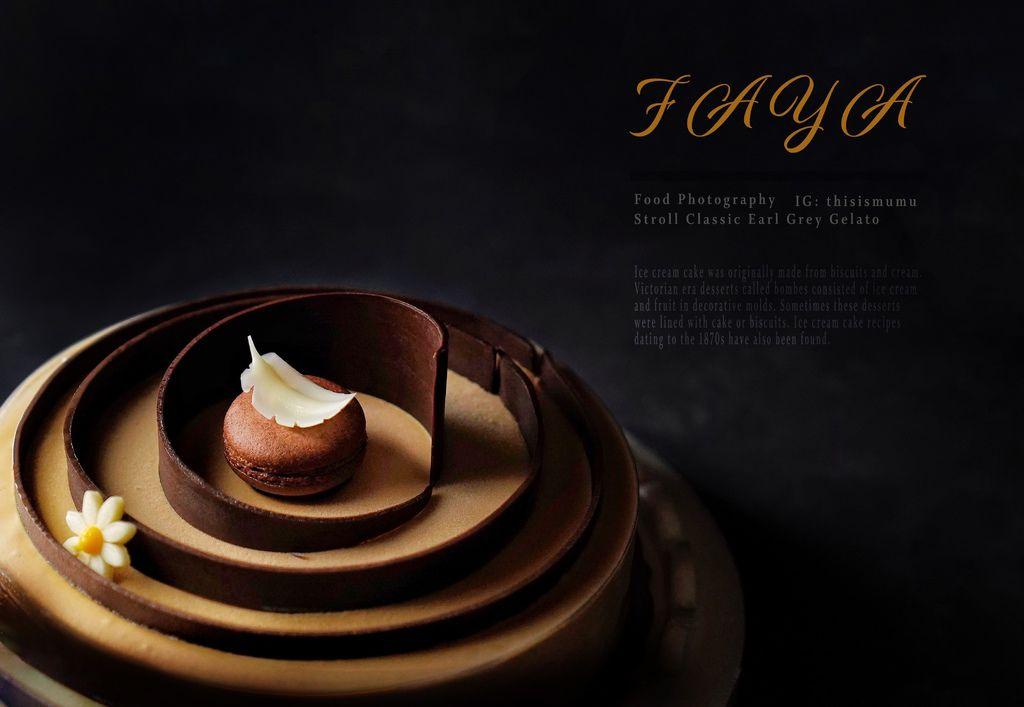 台中美食。法雅手工義式冰淇淋|低卡低脂的伯爵冰淇淋蛋糕