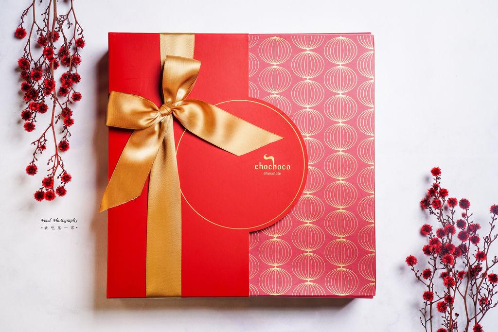 台中美食。chochoco法式新年綜合禮盒 用chochoco的新意,替你傳遞心意。