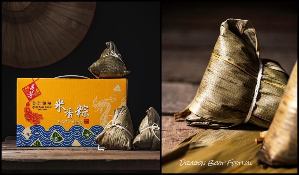 新竹美食。美芳餅舖 就愛古早味的美芳肉粽:香菇蛋黃、栗子蛋黃、干貝栗子蛋黃!
