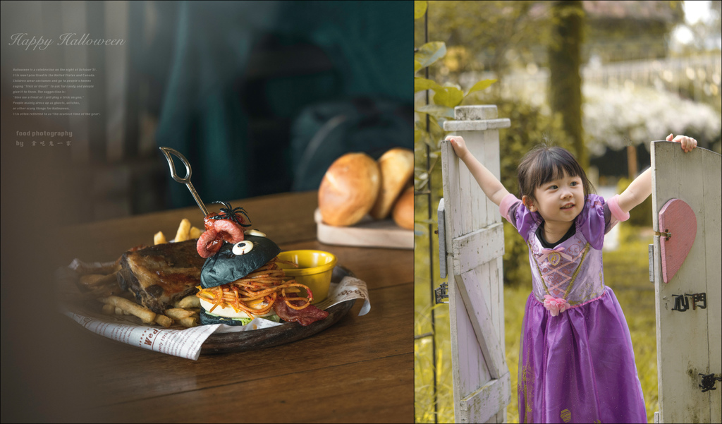 台中景點美食。心之芳庭|萬聖節一日遊:小南法餐廳、手作DIY、變裝園區活動